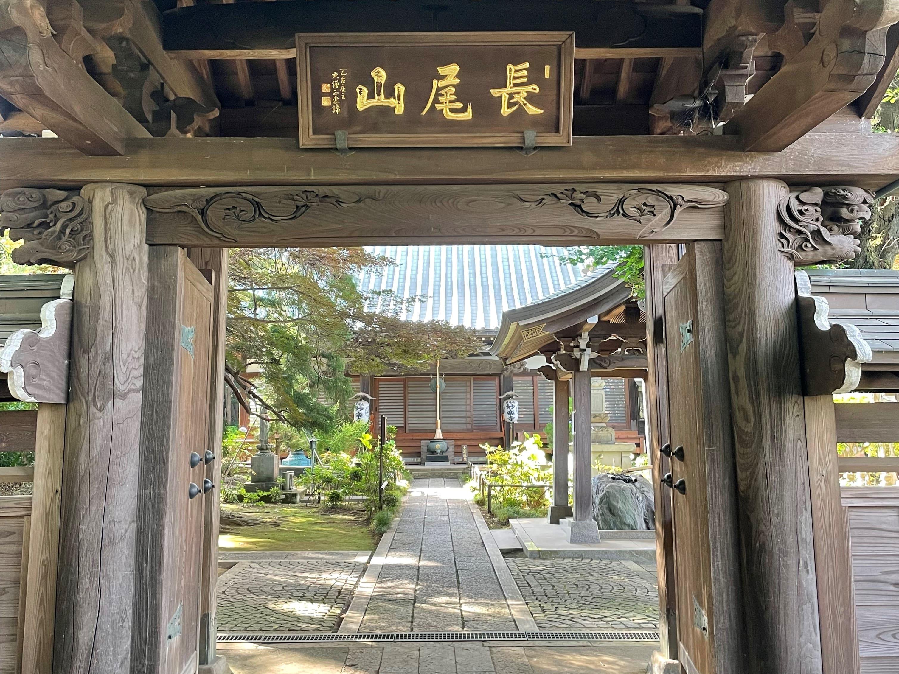 妙楽寺境内