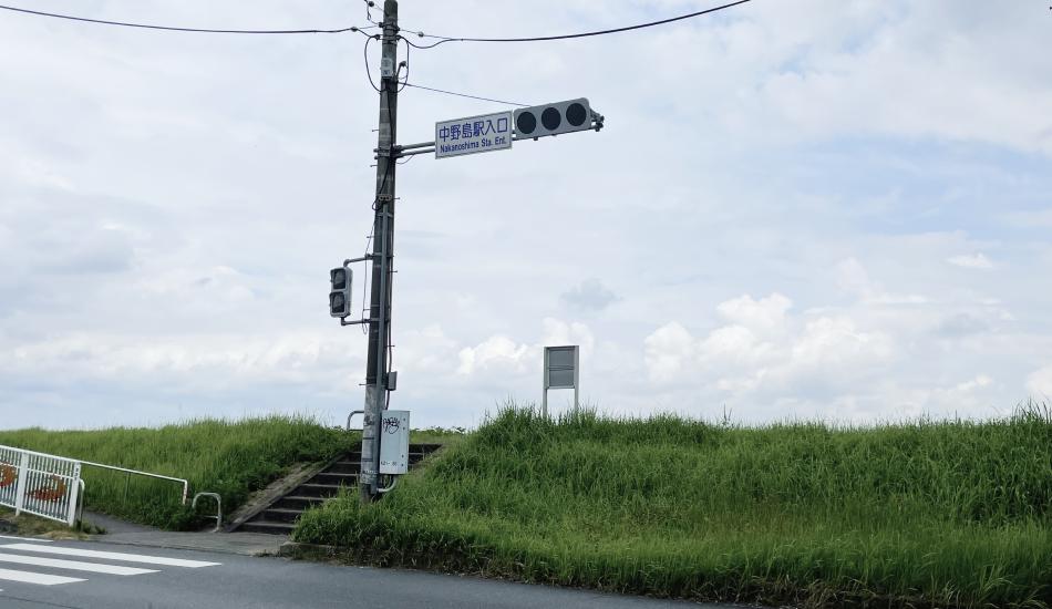 ずっと直進すると中野島駅入口の信号が(徒歩5分程度)